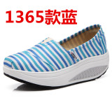 Buy Korean Style Spring Summer Breathable Casual Shoes 1365 Blue Oem