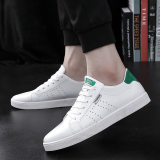 Low Cost Men S Korean Style Casual Shoes White Green Green