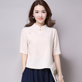 Discounted New Style Plate Buttons Stand Up Collar Solid Color T Shirt Half Sleeve Beige Beige