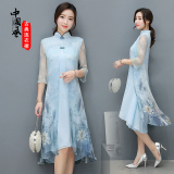How Do I Get Chinese Style Vintage Improved Summer Mid Length Cheongsam