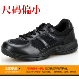 Sale 3515 Strongman 07A New Style Military Shoes For Training Shoes Men S Origional For Training Shoes Strongman Online