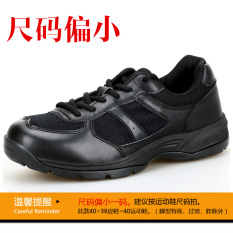 3515 Strongman 07A New Style Military Shoes For Training Shoes Men S Origional For Training Shoes Lower Price