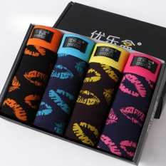 Buy 4 Pack Men S Boxer Shorts Lips Lipstick Print Soft Smooth Boxer Intl Shunjia