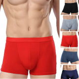 Coupon 5 Pack Mens Bamboo Fiber Underwear S*xy Boxer Brief Breathable Short