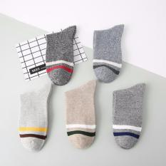 Where Can You Buy 5 Pairs Men Socks Bundle Design 21