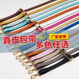 Who Sells 9Cm Cm Wide Belt Bag Leather Handbags Portable Shoulder Diagonal Female Bag Bag Accessories Bag Belt Bag Belt Strap The Cheapest