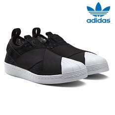 online store 11d9b 84a59 Buy Women Shoe  Latest Collection Adidas  Lazada