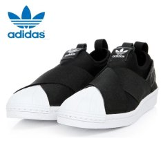 female adidas shoes