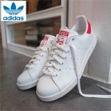 Cheapest Adidas Unisex Originals Stan Smith M20326 Shoes Express Online