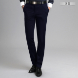 Sale Ai Amoy Men S Non Iron Slim Fit Youth Straight Suit Pants Trousers Dark Blue Color Oem