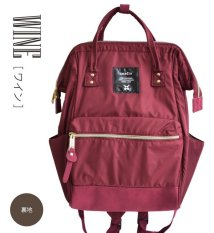 Latest Anello Original Japan Best Selling Unisex Casual Backpack New 2016 Nylon Wine With Backzip Mini Size