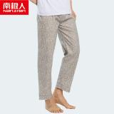 Buy Nan Ji Ren Cotton Men Long Cotton Pajama Pajamas Men S Plaid Online China