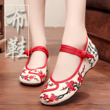 Sale Antique Old Beijing Chinese Clothing Shoes Women S Shoes Off White Color Other