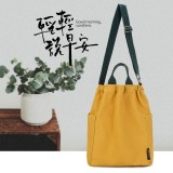 Review Literary And Artistic Female Korean Version Of The New Shoulder Bag Canvas Bag Yellow Yellow China