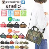 Best Rated Authentic Anello Boston Bag Mini New Colors
