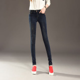 Autumn And Winter Women S Jeans Waist Elastic Thin Pants Trousers In Stock