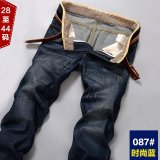 Sale Men S Casual Male Straight Fit Slim Fit Men S Trousers Jeans 087 Models 1 Oem On China