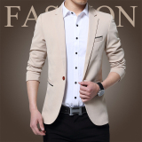 Who Sells Autumn New Style After Open Short Small Suit Khaki