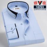 Spring Non Iron Stretch Zuan Kou Shirt Light Blue On China