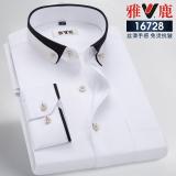Promo Spring Non Iron Stretch Zuan Kou Shirt White