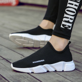 Compare Korean Style Summer Hight Top Sports Socks Student S Shoes Wa Zi Xie Men S 1707 Black