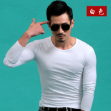 Price Men S Round Neck Slim Fit Tide Men Slim Fit Korean Style Cotton T Shirt Pure White On China