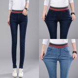 Price Autumn Winter Elastic High Waist Women Denim Jeans Stretch Slim Fit Pencil Pant Trousers Light Blue China
