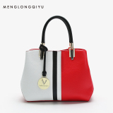 Korean Style Contrasting Color Elegant Large Bag Bags Red Price Comparison
