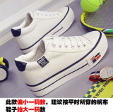 Sale Bai Korean Style Spring And Summer Thick Bottomed Canvas Shoes White Is Too Small A Code Other Online