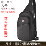 Balang Korean Style Oxford Cloth Sports Small Men S Bag Chest Tray Reviews