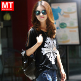 Discounted Mm Korean Style Female Plus Sized Loose T Shirt Bat Shirt