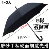 Sale Black Long Curved Handle Large Black Umbrella 102 Matte Handle Black Umbrella 1 2 People Online On China