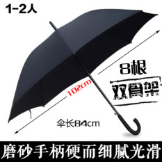 New Black Long Curved Handle Large Black Umbrella 102 Matte Handle Black Umbrella 1 2 People