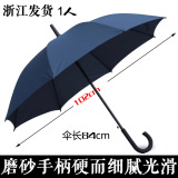 Cheaper Black Long Curved Handle Large Black Umbrella 102 Matte Handle Dark Blue 1 2 People