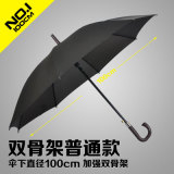 List Price Black Long Curved Handle Large Black Umbrella Black Oem