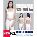 Bra Top Padded Bra Dress Camisole K1 Grey Lowest Price