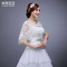 Compare Bride Shawl White Wedding Dress Accessories Spring And Summer New Korean Diamond Lace Draped Lace Cape Thin Outer