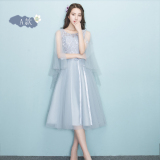 Sisters Korean Style Female New Style Short Evening Dress Bridesmaid Dress Gray Long Section A Section 968 In Stock