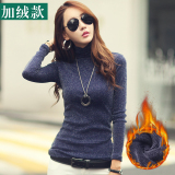 Price Glittery Threads Autumn Winter New Style Turtleneck Base Shirt Oem New