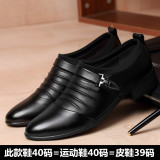 Compare Price Men S Korean Style Faux Leather Shoes Black 7168 Dress Leather Shoes Black 7168 Dress Leather Shoes Other On China