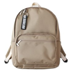 Sale Bubilian Btbb Unisex Korean Basic Backpack Cappuccino Brown Intl Export Intl Online On South Korea