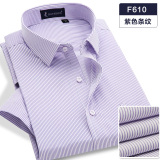Promotion Plus Sized Summer Men S Shirts Review