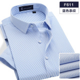 Coupon Promotion Plus Sized Summer Men S Shirts