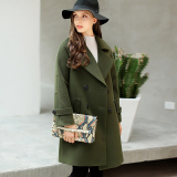 How Do I Get Caidaifei Korean Style Elegant Mid Length Slimming Woolen Jacket