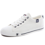 Classic Campus Wild Section Plus Sized Korean Style Solid Color Canvas Shoes White Lowest Price