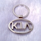 Buying Carbest Fashion Car Logo Brand Metal Kia Car Key Chain Metal Car Keychain Key Ring Car Key Holder Bag Pendant Auto Gift Intl