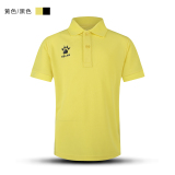 Buy Carl Us Solid Color Sports T Shirt Polo Shirt For Men And Children S Clothing K15F128 Yellow Black Cheap On China