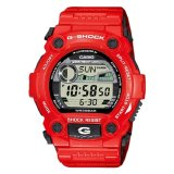 Price Comparisons Of Casio G Shock Standard Digital Red Resin Watch G7900A 4D G 7900A 4D