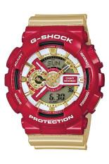 Who Sells Casio G Shock Men S White Resin Strap Watch Ga 110Cs 4A Export Cheap