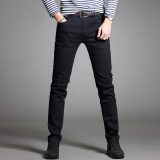 Low Cost Men S Black Male Ultra Stretch Men S Trousers Jeans